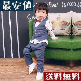 【最安値】キッズ服 セットアップ   子供服  4サイズ展開 送料無料 あと少し(ドレス/フォーマル)