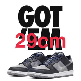 ナイキ(NIKE)のNike SB DUNK LOW dark grey crater 29cm(スニーカー)