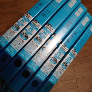 コクヨ(コクヨ)のリングファイル A4 6個セット(ファイル/バインダー)