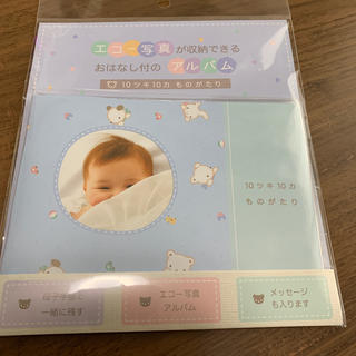 ファミリア(familiar)のファミリアエコーアルバム(アルバム)