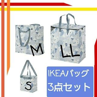 イケア(IKEA)の新作 IKEAイケア  プリルタ3点セット エコバッグ 収納 袋 トートバッグ(ケース/ボックス)