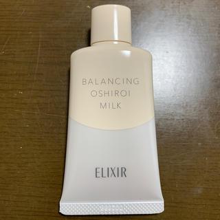 ELIXIR - エリクシール ルフレ バランシング おしろいミルク  35g