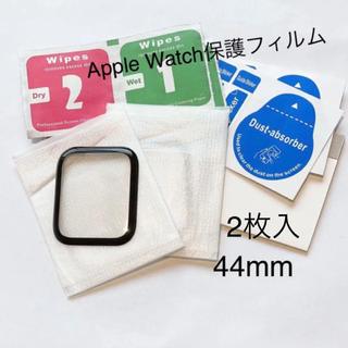 アップルウォッチ(Apple Watch)の3D アップルウォッチ 保護シール 保護フィルム Apple Watch 44(腕時計(デジタル))
