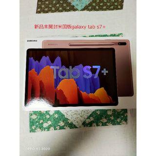 ギャラクシー(Galaxy)のgalaxy tab s7+wifi米国版新品未開封(タブレット)