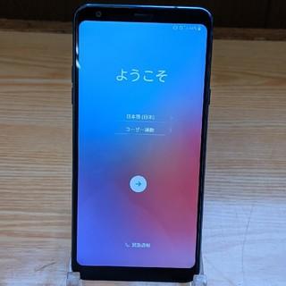 LG Electronics - LG Qstylus ブルー simフリー32GB