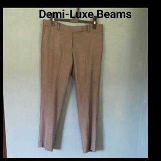 デミルクスビームス(Demi-Luxe BEAMS)のDemi-Luxe Beams テーパードパンツ(クロップドパンツ)