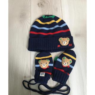 mikihouse - ミキハウス ニット帽 手袋