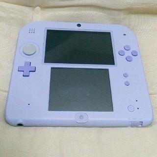ニンテンドー2DS(ニンテンドー2DS)の2DS 本体 ラベンダー(携帯用ゲーム機本体)