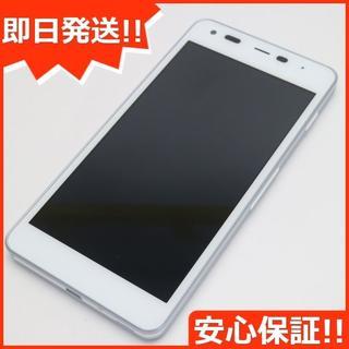 京セラ - 新品同様 Android One S2 ホワイト