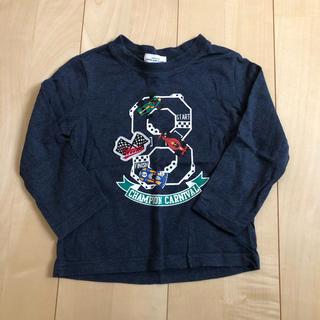 グリーンレーベルリラクシング(green label relaxing)の☆グリーンレーベル サーキット柄 長袖Tシャツ 95cm☆ (Tシャツ/カットソー)
