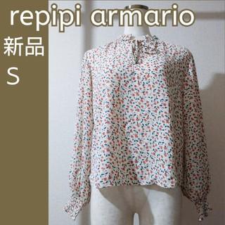 レピピアルマリオ 小花柄レトロブラウス ホワイト S