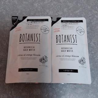 ボタニスト(BOTANIST)のボタニスト ボタニカルヘアウォーター 詰め替え2袋(ヘアウォーター/ヘアミスト)