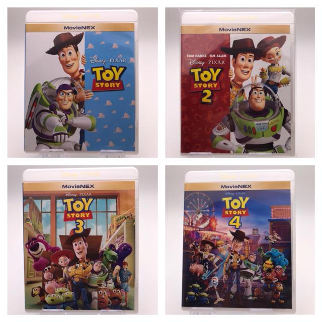 トイ・ストーリー(トイストーリー)の未使用 ブルーレイ トイストーリー 1 2 3 4 セット Blu-ray エンタメ/ホビーのDVD/ブルーレイ(アニメ)の商品写真