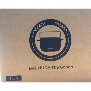 BALMUDA - バルミューダ炊飯器 BALMUDA The Gohan