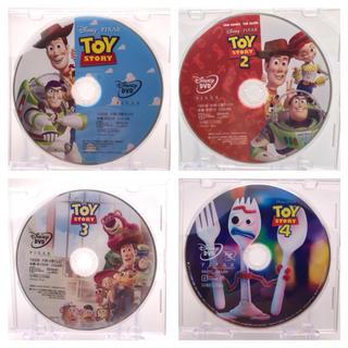 トイストーリー(トイ・ストーリー)の未使用 正規品 DVD トイストーリー 1 2 3 4 セット(アニメ)