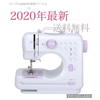 【台数限定♪】返し縫い機能付き!コンパクトミシン 電動ミシン ミシン本体