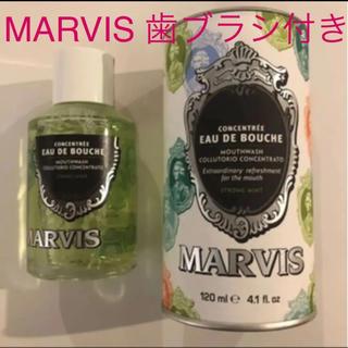 マービス(MARVIS)の新品 未使用品!MARVIS マービス マウスウォッシュ ペッパーミント(マウスウォッシュ/スプレー)