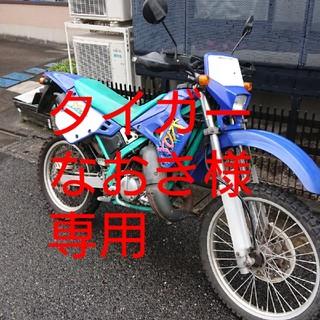 カワサキ - KDX125SR A5