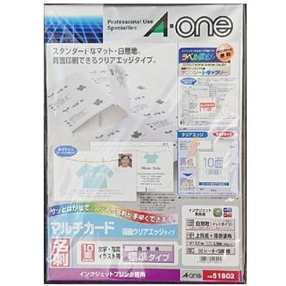 A-one マルチカード 500枚分(10×50シート)(オフィス用品一般)