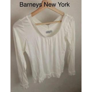バーニーズニューヨーク(BARNEYS NEW YORK)のバーニーズニューヨーク❤︎カットソー(Tシャツ(長袖/七分))