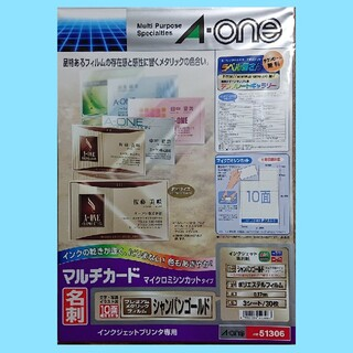 A-one マルチカード メタリック 3セット(オフィス用品一般)