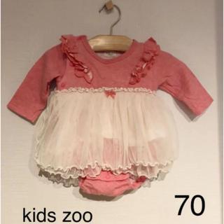 キッズズー(kid's zoo)のkids zoo♡ロンパース チュールスカート(ロンパース)