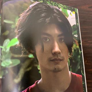 ワニブックス(ワニブックス)の新品未使用 プラスアクト+act   2019 三浦春馬(男性タレント)