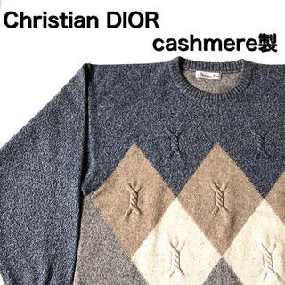 クリスチャンディオール(Christian Dior)の★レア★ ディオール カシミヤ ニット 総柄 柄ニット 古着 ヴィンテージ(ニット/セーター)
