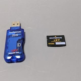 オリンパス(OLYMPUS)のxD カード&リーダー(PC周辺機器)