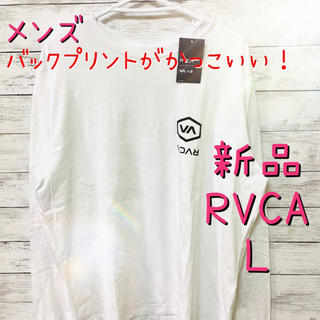 ルーカ(RVCA)のメンズ RVCA ルーカ ロンt  長袖 バックプリントL(Tシャツ/カットソー(七分/長袖))