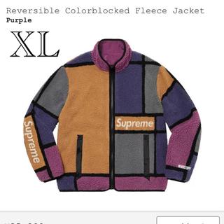 シュプリーム(Supreme)のReversible Colorblocked Fleece Jacket XL(ブルゾン)