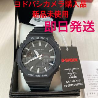 ジーショック(G-SHOCK)のカシオ CASIO G-SHOCK ジーショック GA-2100-1AJF(腕時計(デジタル))