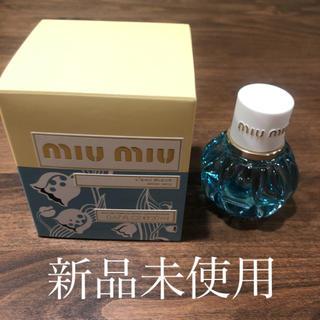 ミュウミュウ(miumiu)のミュウミュウ ロー ブルー 20ml(香水(女性用))