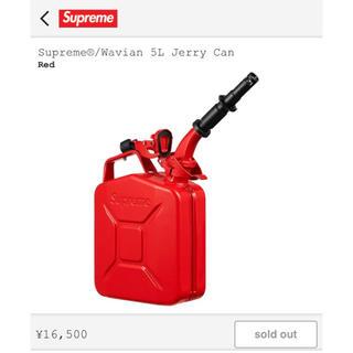シュプリーム(Supreme)の最終値引き‼️ Supreme®/Wavian 5L Jerry Can(その他)