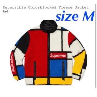 シュプリーム(Supreme)のSupreme Reversible Colorblocked Fleece(ブルゾン)
