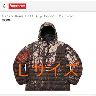 シュプリーム(Supreme)のMicro Down Half Zip Hooded Pullover L(ブルゾン)
