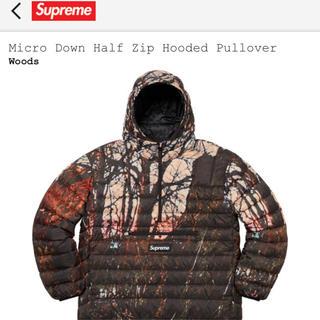 シュプリーム(Supreme)のMicro Down Half Zip Hooded Pullover(ナイロンジャケット)