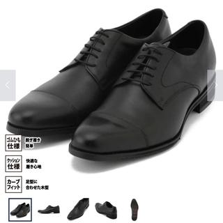 オリヒカ(ORIHICA)のORIHIKA  靴(ドレス/ビジネス)