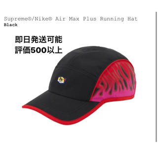 シュプリーム(Supreme)のsupreme Air Max Plus Air Max Running Hat(キャップ)