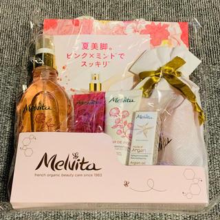 メルヴィータ(Melvita)のメルヴィータ ロゼエクストラ 魅せ肌 ボディセット(ボディオイル)