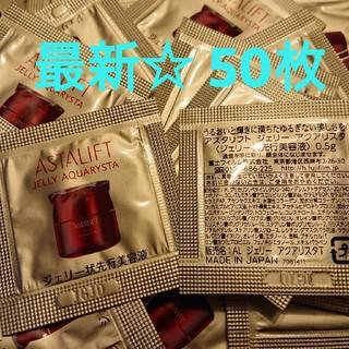 アスタリフト(ASTALIFT)のアスタリフト ジェリー状先行美容液(ブースター/導入液)