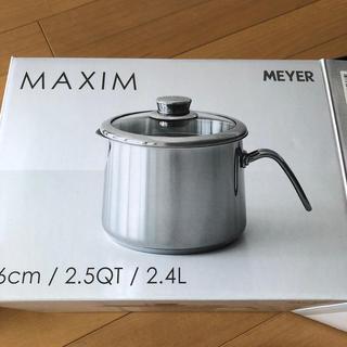 マイヤー(MEYER)のMEYER  マキシムSS マルチポット 16cm(鍋/フライパン)