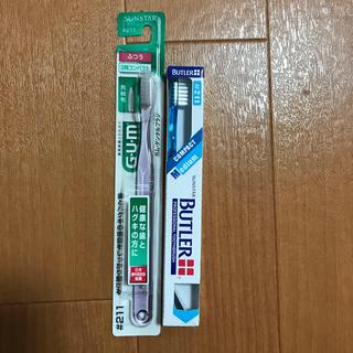 サンスター(SUNSTAR)の歯ブラシ2本セット(歯ブラシ/デンタルフロス)