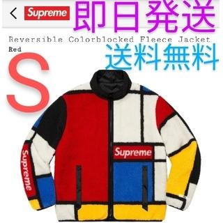 シュプリーム(Supreme)のReversible Colorblocked Fleece Jacket(その他)