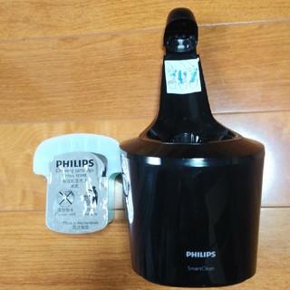専用)PHILIPS 電気シェーバー用スマートクリーン 洗浄充電器と洗浄液(その他)