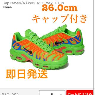 シュプリーム(Supreme)のSupreme Nike Air Max Plus / running hat(スニーカー)