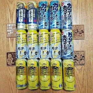 キリン - 9% 8% 缶チューハイ 500ml 詰め合わせ 15本