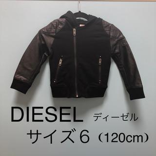 ディーゼル(DIESEL)の(#024)diesel ディーゼル キッズ アウター 120(ジャケット/上着)