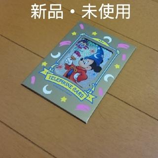 ディズニー(Disney)のディズニーテレフォンカード(カード)