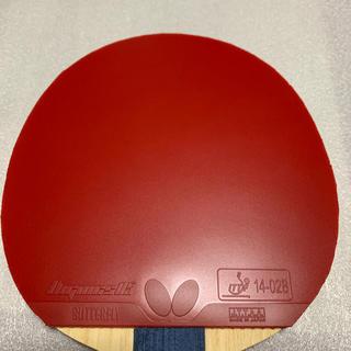 バタフライ(BUTTERFLY)の☆激安セール☆ ② ディグニクス 05 赤 特厚 卓球 ラバー(卓球)